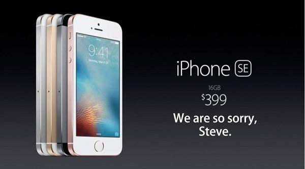 是好酸!惡搞 Apple iPhone SE 手機短片這篇文章的首圖