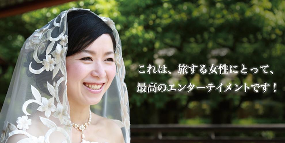 是在日本就算你單身,也有機會穿上婚紗當新娘這篇文章的首圖
