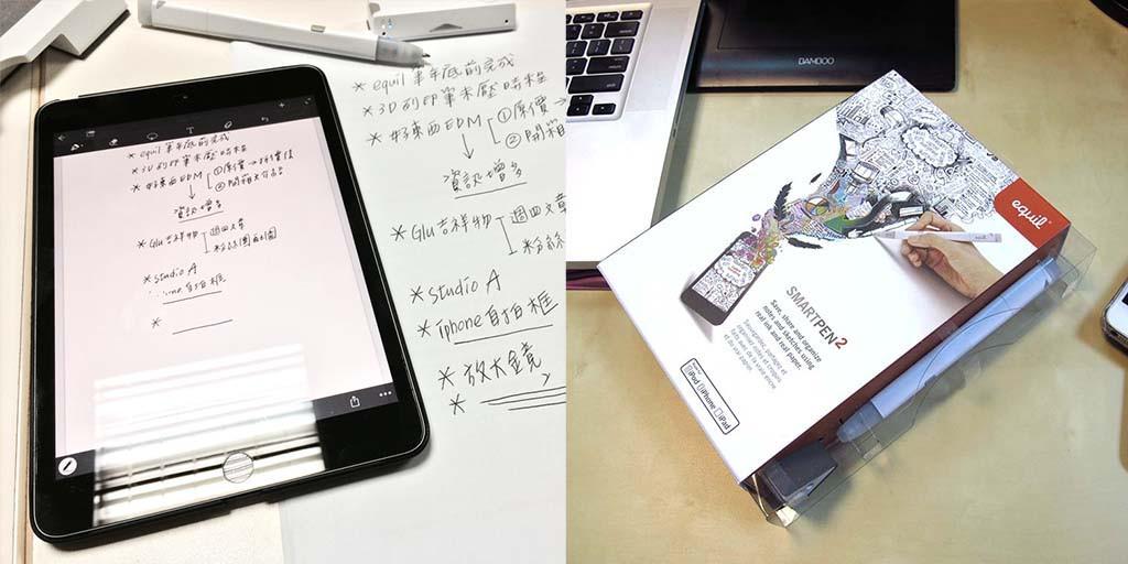 是重拾手寫筆記習慣,同步率極高的「equil Smartpen 智慧筆」評測這篇文章的首圖