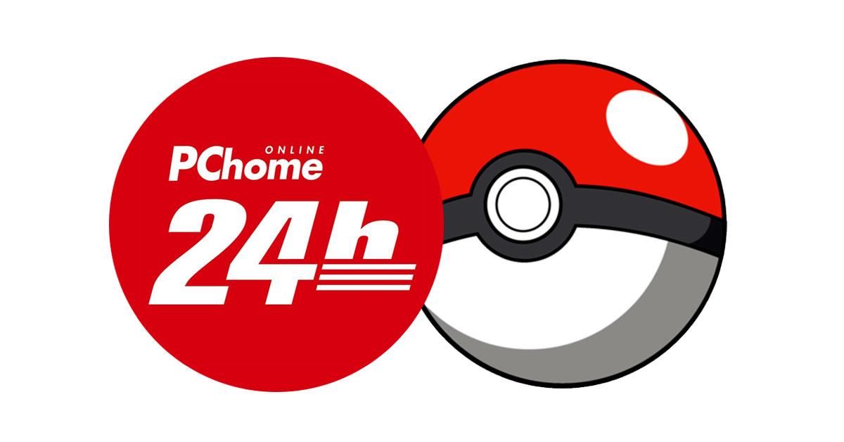 寶可夢悠遊卡確定無第三波預購 PChome訂單全數繳款完畢無一退貨