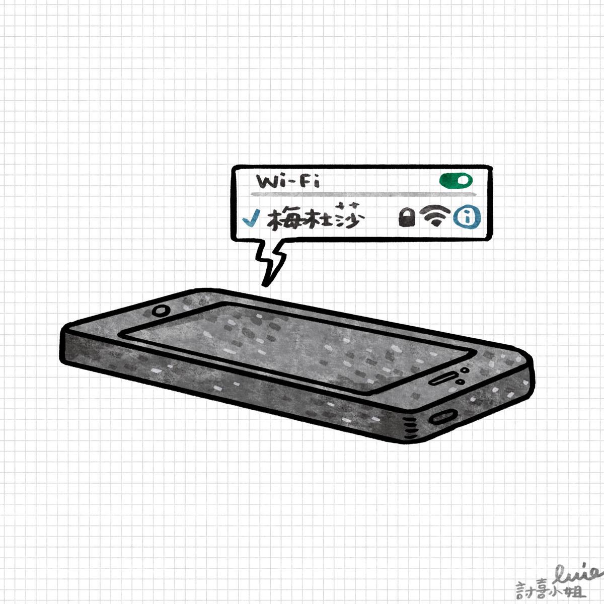 是今日新聞淺談:Wifi 不要亂連,惡意網路有可能會讓 iPhone 變磚這篇文章的首圖