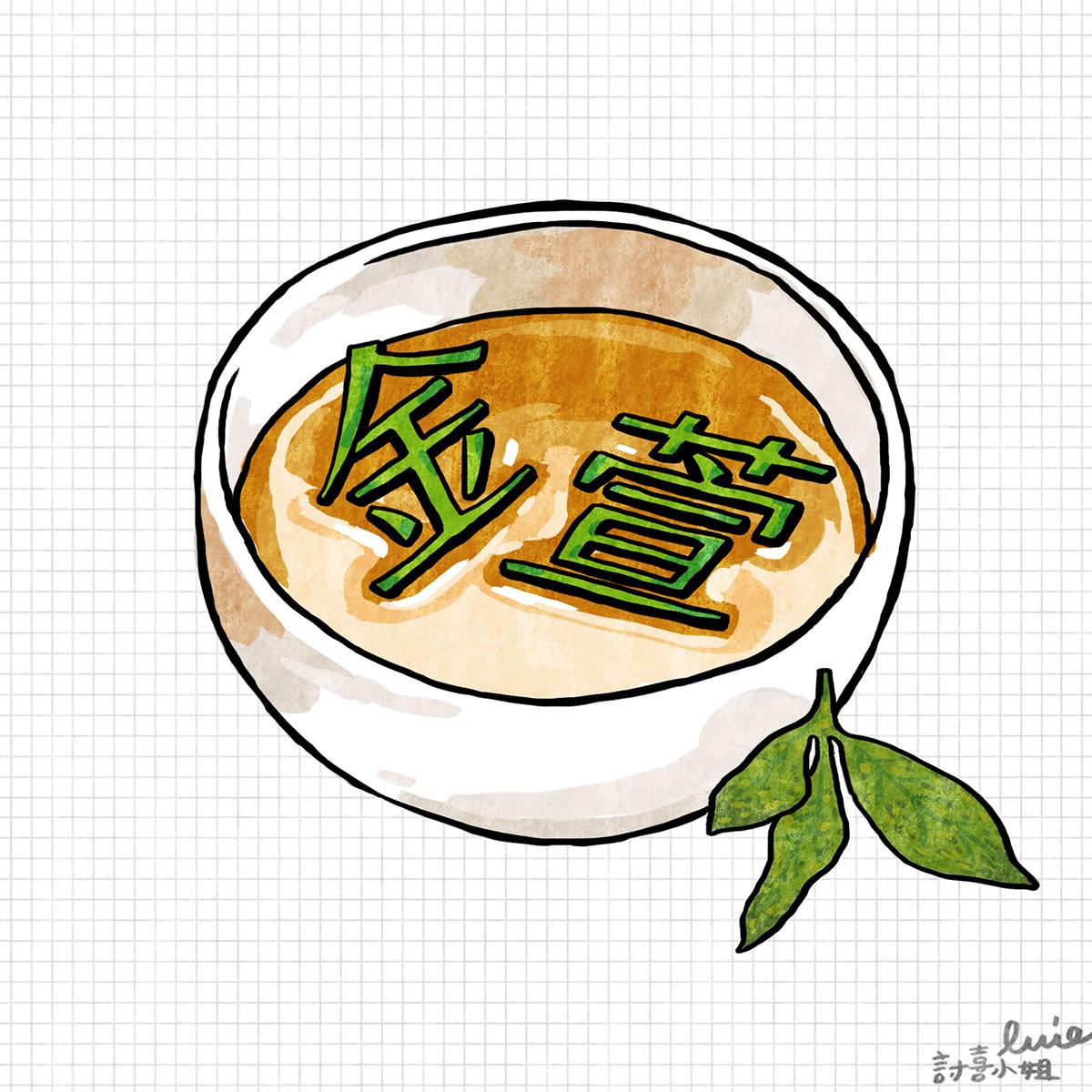 """是今日新聞淺談:全台第一套群眾集資的繁中字體庫 """"金萱"""",想喝想喝!這篇文章的首圖"""
