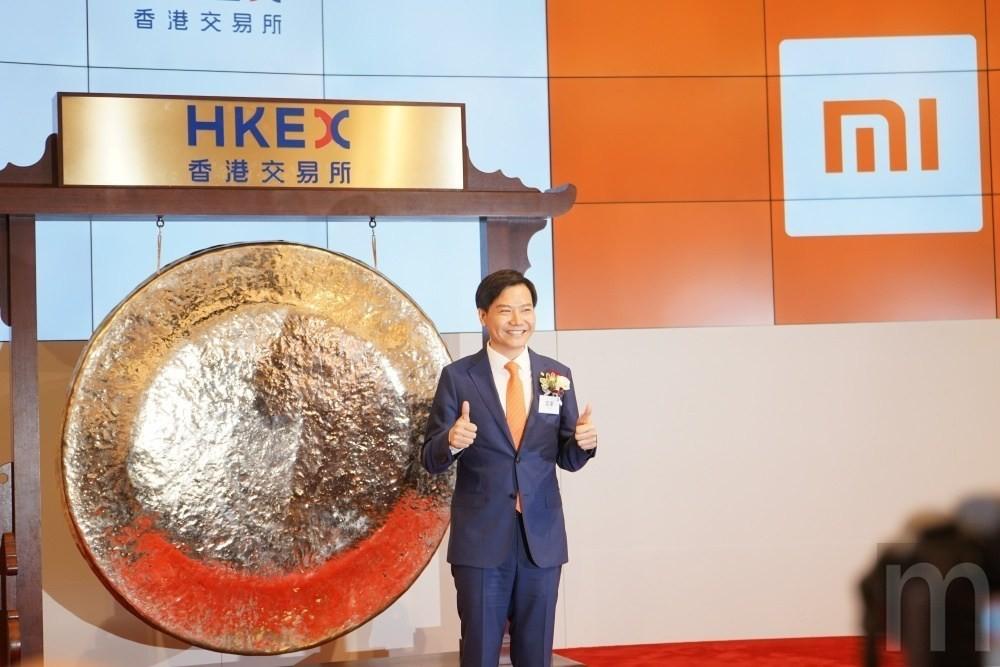 是股票代號「01810-HK」 小米正式在香港掛牌上市這篇文章的首圖