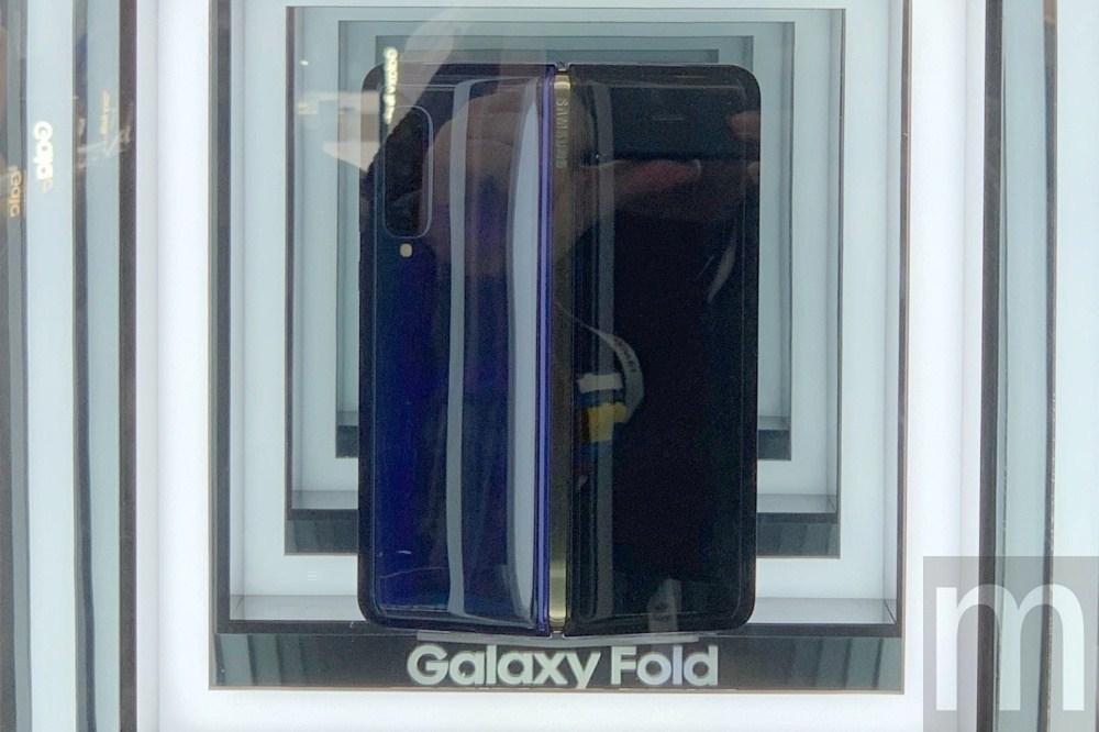 三星Galaxy Fold改善摺合機構後 將準備恢復上市 但三星仍未對外證實