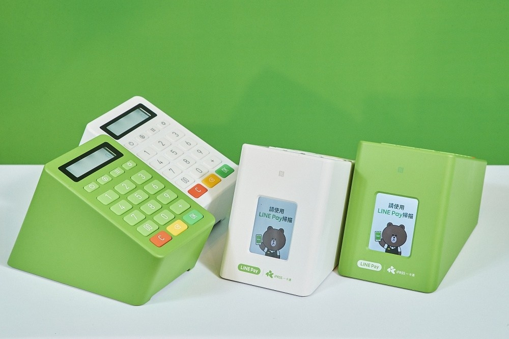 Mobile payment, LINE Pay, Payment, News, Financial transaction, Mobile Phones, Credit card, Cash, TPE:8473, Market, telephony, Green, Office equipment, Calculator, Technology, Electronic device, Office supplies, Gadget,小工具,電子設備,技術,綠色,新聞,手機,信用卡,支付,辦公用品,辦公用品,電話,金融交易,市場槓桿,移動支付,現金,計算器,線支付,TPE:8473