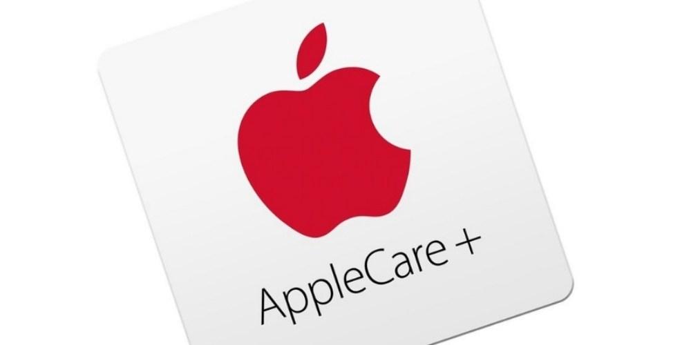 蘋果ApxleCare+延長保固方案 新增按月訂閱使用模式 不用一次買兩年