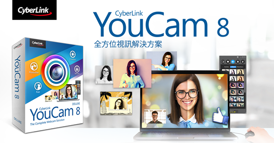 YouCam, Multimedia, CyberLink, Webcam, Computer Software, Video, Videotelephony, Comparison of webcam software, Image, Transmission, YouCam, product, technology, display advertising, software, gadget, multimedia, advertising, product, communication, media, CyberLink, Flashland