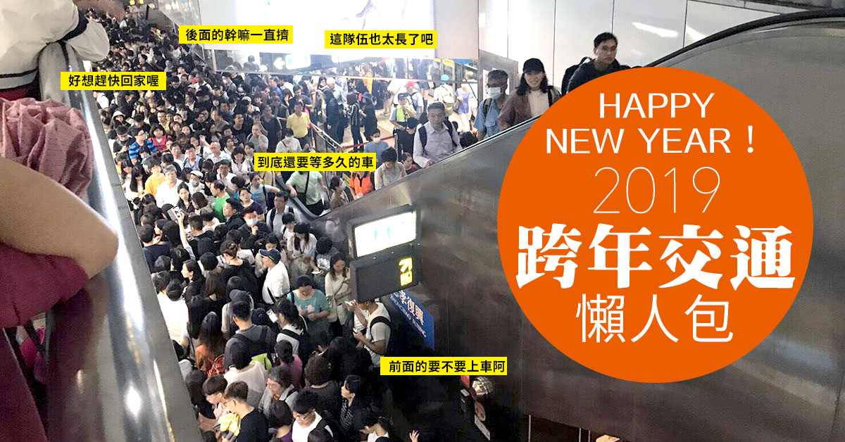 Advertising, Product, New Year, Text messaging, happy new year 2012, crowd, advertising, product