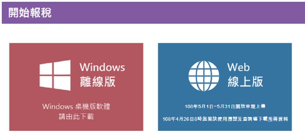 Logo, Organization, Product, Brand, Font, Product design, Line, Presentation, Design, Windows 10, windows 10, Text, Font, Brand, Logo