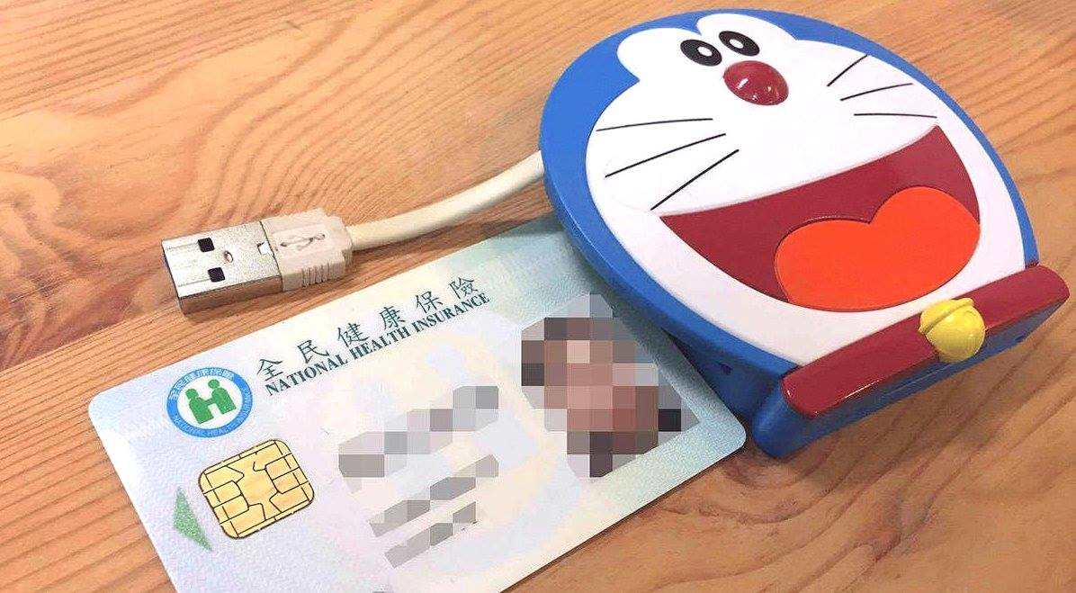 Electronics Accessory, Product design, 全民健康保险, Design, Product, Play M Entertainment, Electronics, 健保 卡, Technology, Electronic device, Usb flash drive, Cable, Baby toys, Electronics accessory, Electronics, Gadget