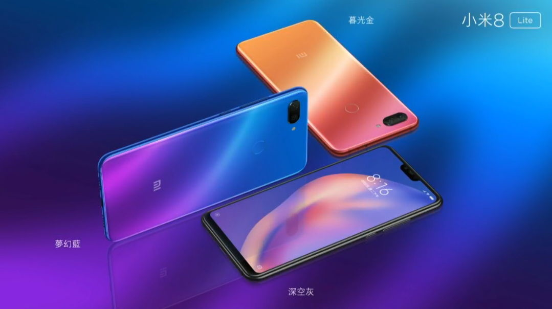 Xiaomi Mi 8, Redmi Note 5, Xiaomi, , Smartphone, Redmi Note, Xiaomi Redmi Note, AMOLED, Qualcomm Snapdragon, Fingerprint, mi 8 pro, gadget, technology, product, mobile phone, purple, light, smartphone, product, communication device, computer wallpaper