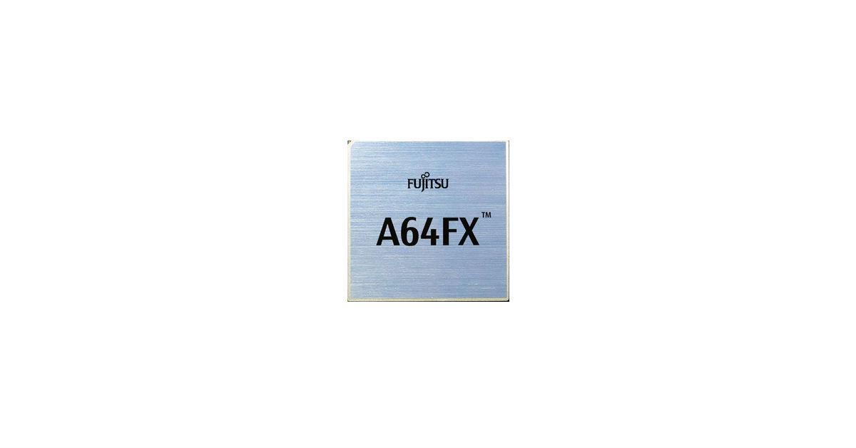 硬科技:Arm邁向高階伺服器最偉大的一步:Fujitsu A64FX