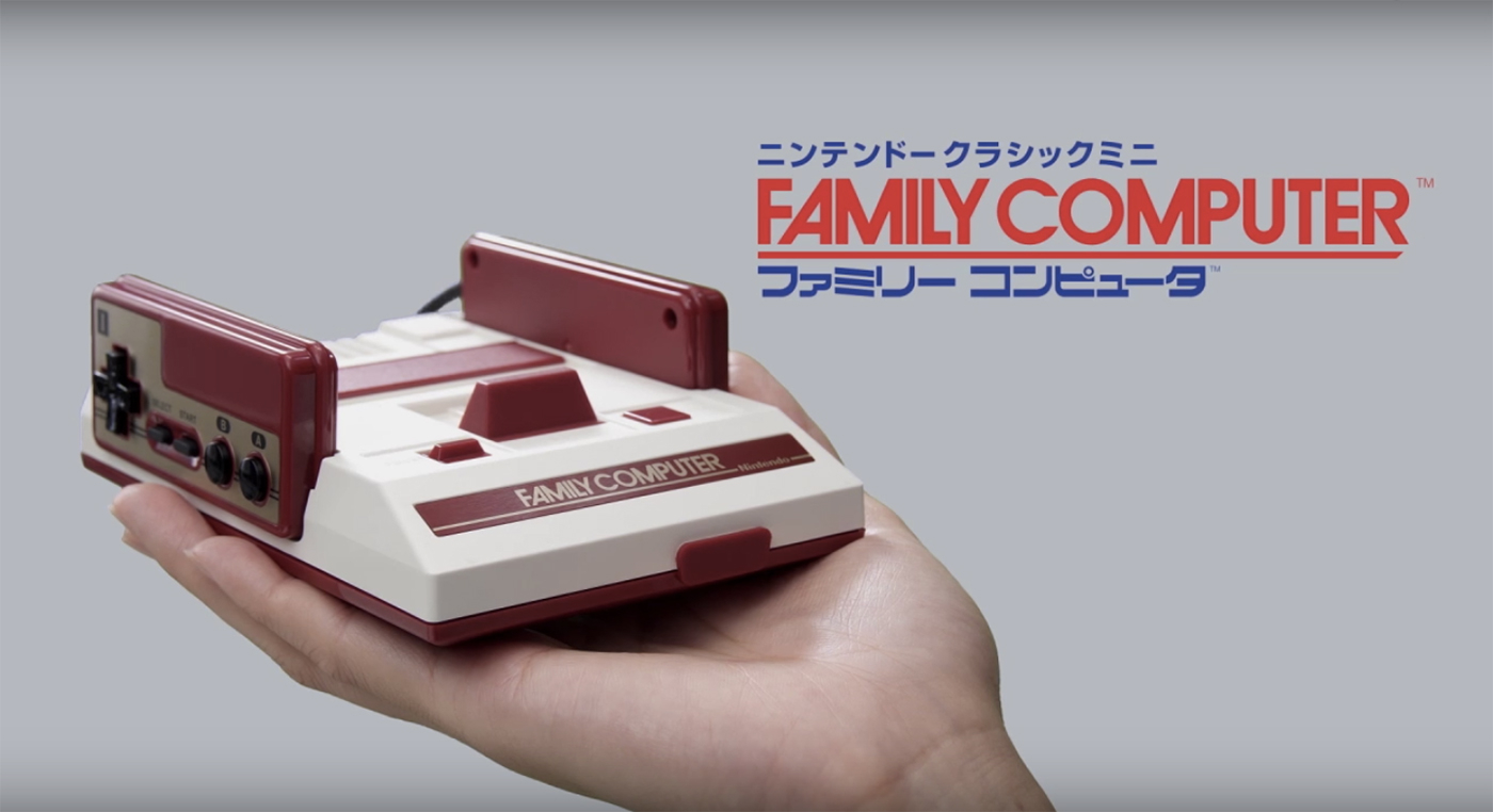 Nintendo Entertainment System, NES Classic Edition, , Nintendo, Family Computer Disk System, Video game, Retrogaming, Nintendo video game consoles, Video Game Consoles, Nintendo Entertainment System, nintendo family computer 2016, product, product, product design, technology, electronic device, electronics accessory, brand, Nintendo