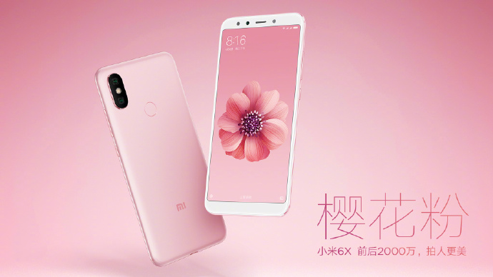 Xiaomi Mi 1, Xiaomi Mi A1, Huawei Honor 6X, Xiaomi Mi4, , Xiaomi, Android, Qualcomm Snapdragon, Telephone, Smartphone, Xiaomi, mobile phone, pink, gadget, electronic device, communication device, product, product, portable communications device, smartphone, technology