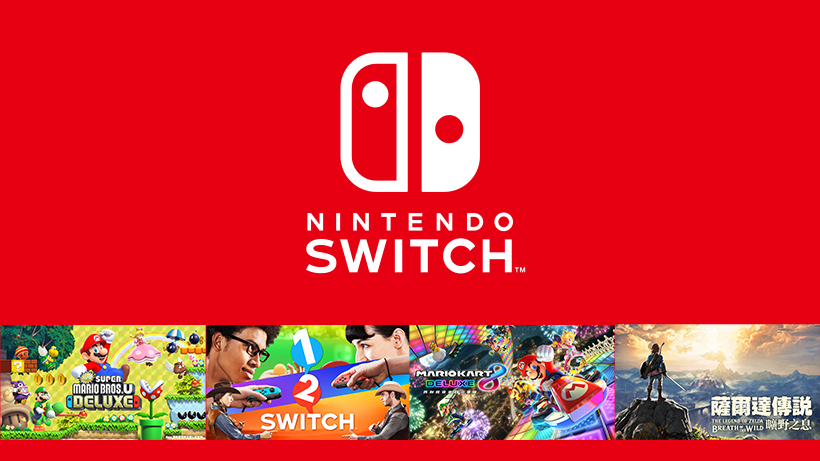 Nintendo Switch, , Nintendo, Video Games, Video Game Consoles, Darksiders, PlayStation 4, Xbox One, , Game, nintendo switch 2019, Text, Font, Graphic design, Icon, Brand, Graphics, Logo, Advertising