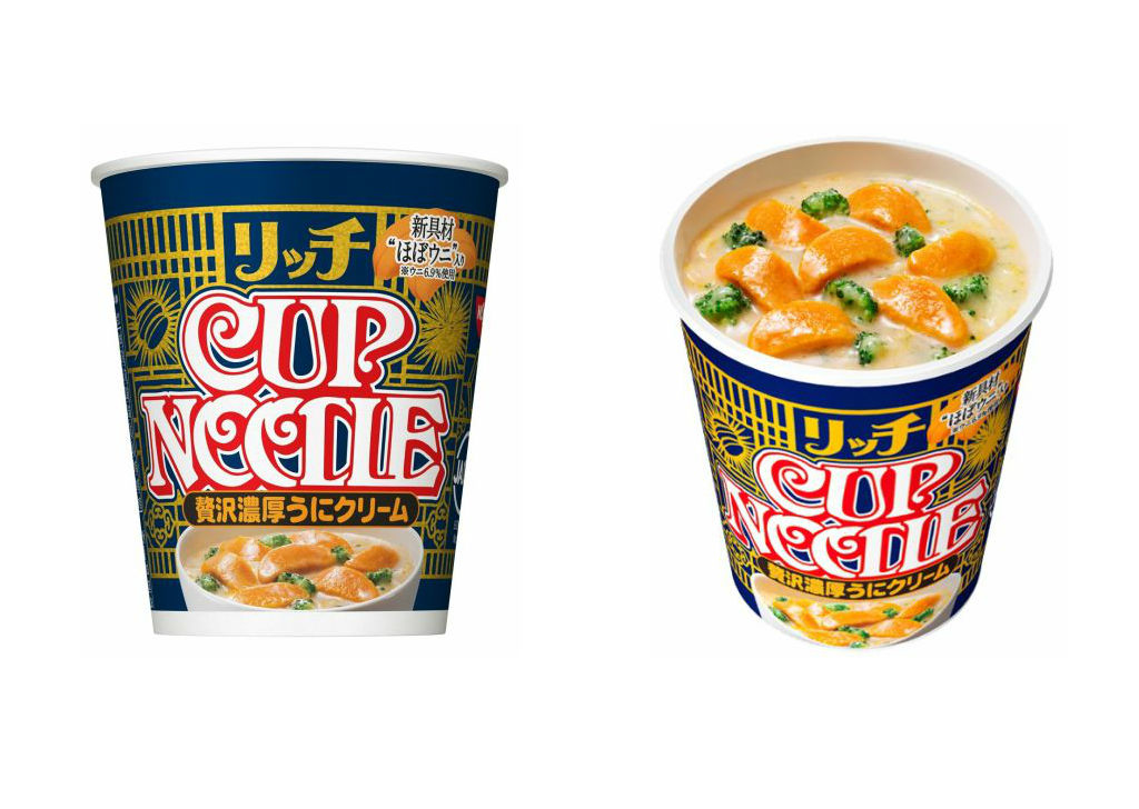 Recipe, Vegetarian cuisine, Food, Cup Noodles, Dish, カップヌードル リッチ 贅沢とろみフカヒレスープ味 ×12個セット 賞味17, Noodle, Soup, Ingredient, Junk food, nissin cup noodles res y ajo negro | receta china x japón | pedido gratis!, product, food, dish, cuisine, junk food, snack, vegetarian food, convenience food, ingredient, product, カップ ヌードル