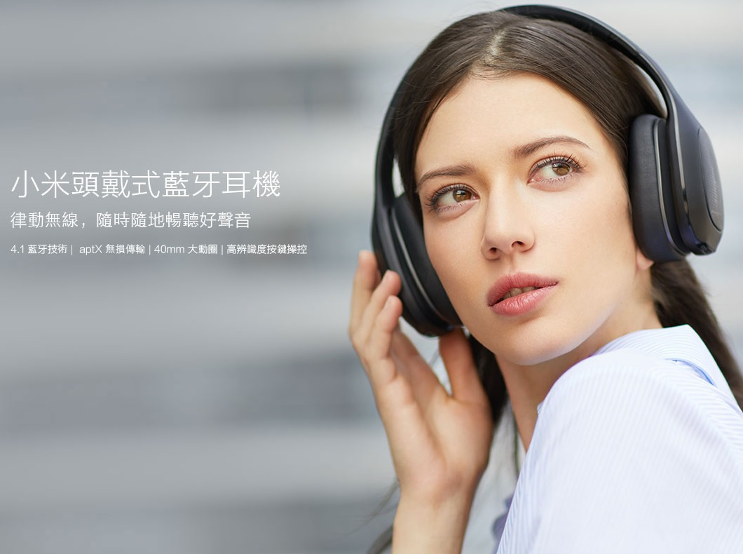 Headset, Bluetooth, Headphones, , Xiaomi, Microphone, Noise-cancelling headphones, Wireless, Xiaomi Mi 1, Écouteur, xiaomi bluetooth headset, skin, eyebrow, audio equipment, beauty, chin, audio, electronic device, headphones, hearing, microphone