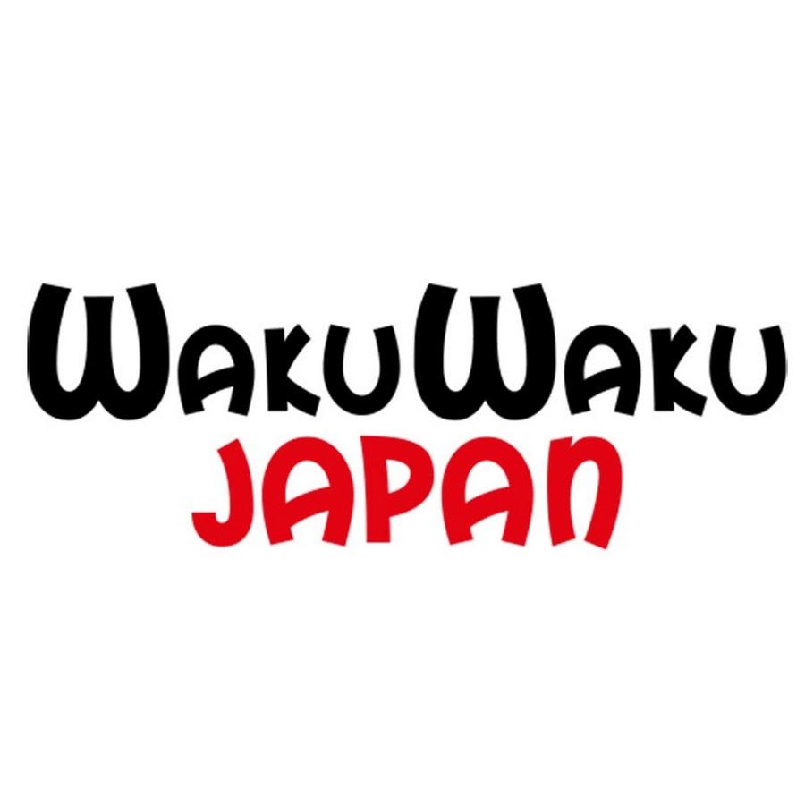WakuWaku Japan, Japan, Television, Logo, , , , SKY Perfect JSAT Group, , , waku waku japan, text, font, product, logo, product, area, line, brand, graphics, shoe