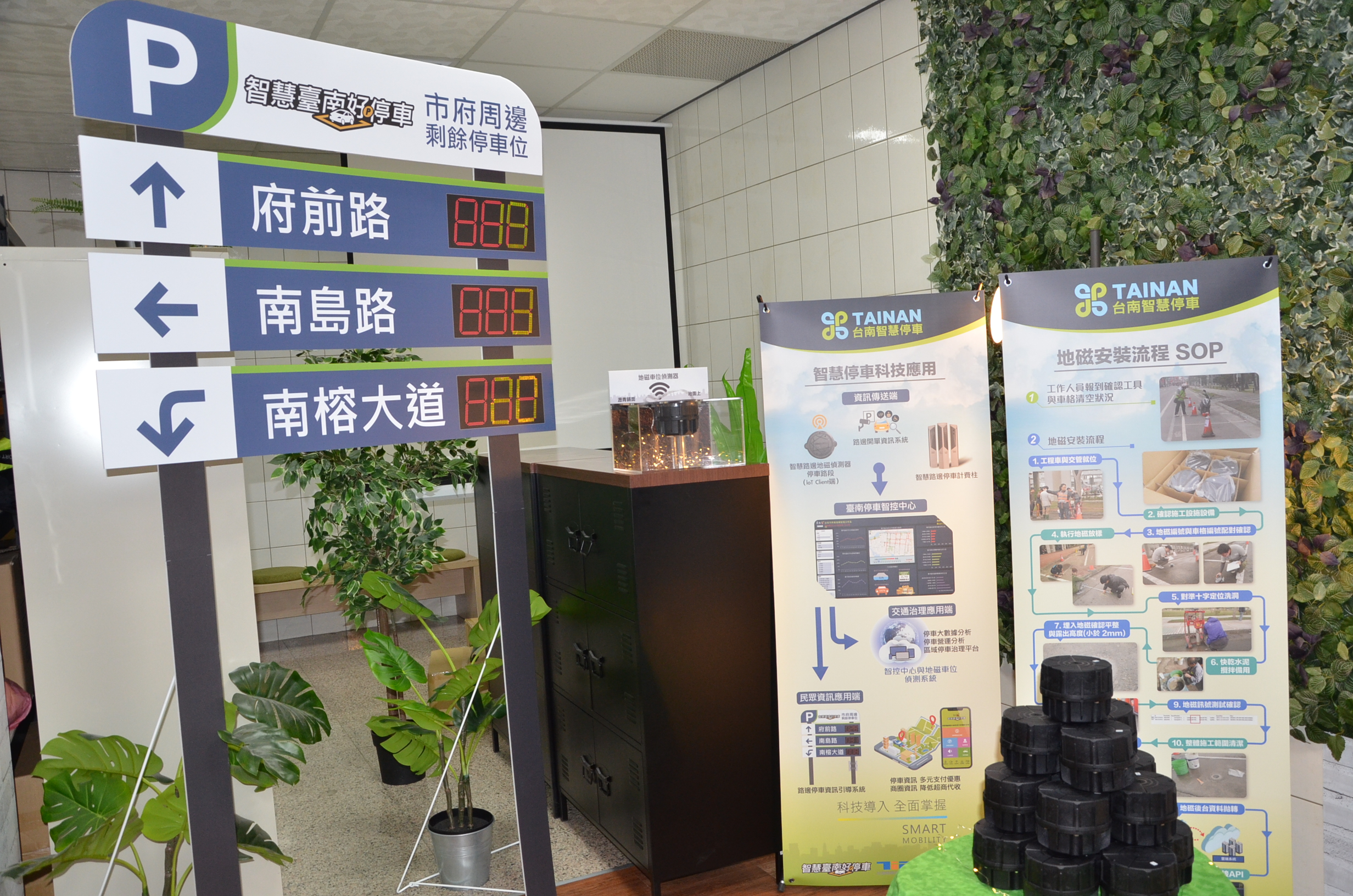 Tainan City Government Yonghua Civic Center, Tainan City Government, East District, Tainan, 台南保险套情人 总店, TYO:2733, Energy, Technology, Parking, System, Earth's magnetic field, energy, Organism, Poster, Plant, Display board, Building, Tourism