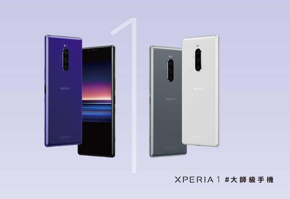 Sony Xperia 1, , Sony Xperia, , 4G, WannaCry ransomware attack, Mobile Phones, Sony Corporation, , ROM, mobile phone, Product, Technology, Electronic device, Electronics, Gadget, Rectangle, Metal,產品,電子產品,小工具,手機,電子設備,技術,金屬,手機,矩形,索尼公司,wannacry勒索軟件攻擊,sony xperia 1,sony xperia,4g,只讀存儲器