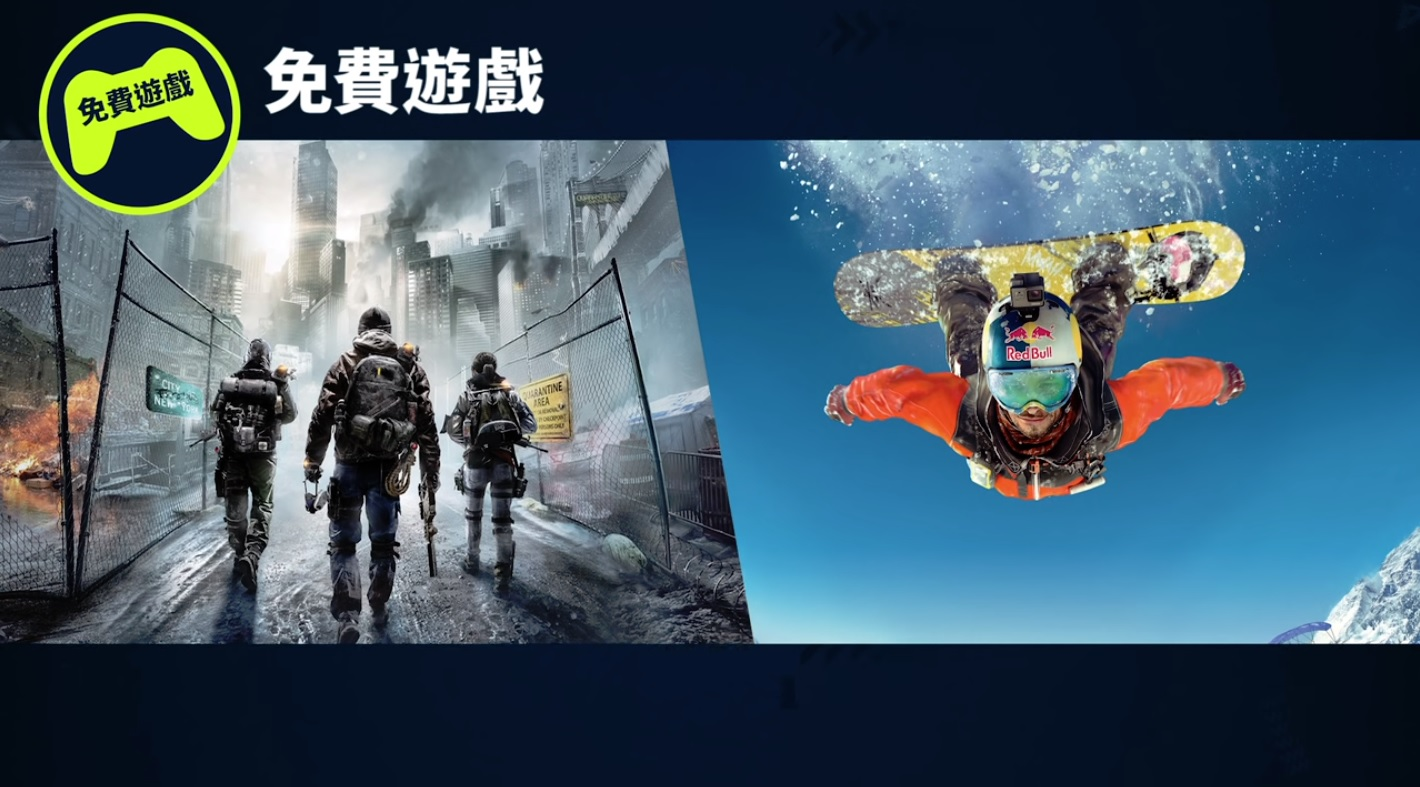 Tom Clancy's The Division, Video Games, Destiny, , Game, , YouTube, , Tom Clancy's, , extreme sport, extreme sport, advertising, graphic design, computer wallpaper, brand, sky, adventure, graphics