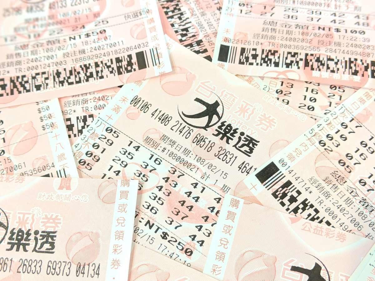 Lottery, Taiwan Lottery, , , Quick Charge, Xiaomi, 瘾科技, Sony Cp-R10 10.000mah Hızlı Taşınabilir Batarya, , Power bank, 大 樂 透, Text, Font, Line, Ticket, Paper