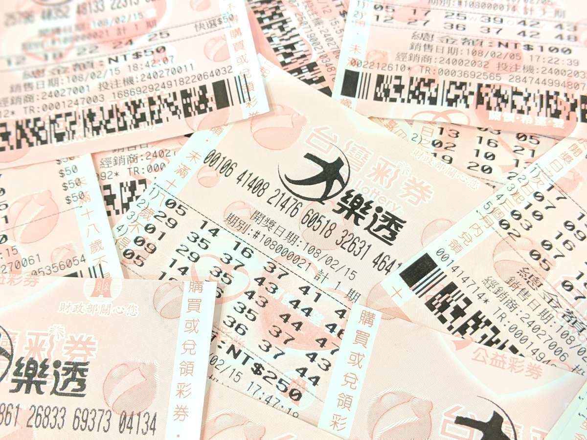 Lottery, , Taiwan Lottery, Mark Six, , Online and offline, , Live television, 瘾科技, MacBook, 大 樂 透, Text, Font, Line, Ticket, Paper