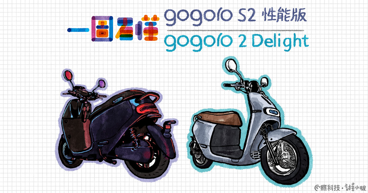 Scooter, Motorcycle accessories, Car, Product design, Automotive design, Motorcycle, Motor vehicle, Product, Brand, Design, 12, gogolo, Delight, motor vehicle, scooter, automotive design, product, motorcycle, motorcycle accessories, vehicle, product, brand, font, 回扁, 回扁, 摩托車摩托車摩托車摩托車摩托車摩托車摩托車摩托車摩托車摩托車摩托車摩托車摩托車摩托車摩托車摩托車摩托車摩托車摩托車摩托車摩托車摩托車摩托車摩托車摩托車摩托車摩托車摩托車摩托車摩托車摩托車摩托車摩托車摩托車摩托車摩托車摩托車摩托車摩托車,字體