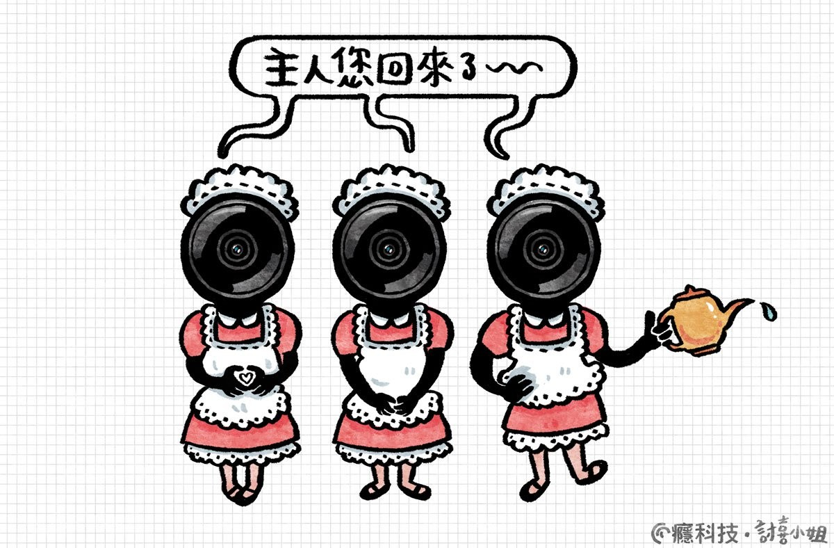 Video Cameras, MacBook Pro, Webcam, Image, Internet, Technology, Cloud storage, Frame rate, Handheld Devices, Panorama, cartoon, cartoon, text, technology, font, product, design, illustration, art, line, fictional character