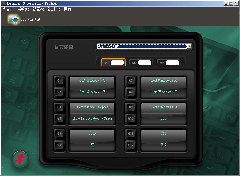 是小玩羅技G19遊戲鍵盤(下)這篇文章的首圖
