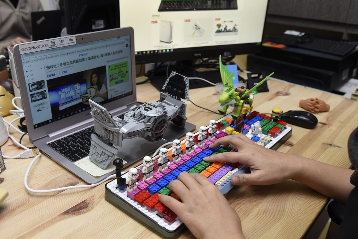 是輕鬆改造全樂高制霸的積木鍵盤這篇文章的首圖