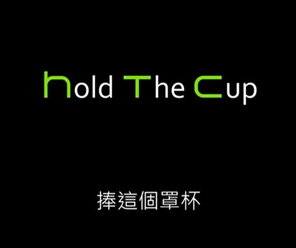 是HTC台灣版的廣告出爐了!……不過是惡搞版的這篇文章的首圖