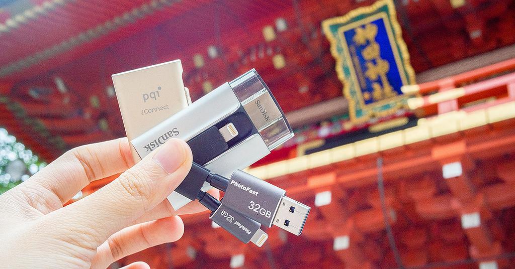 PhotoFast MemoriesCable 傳輸有多快、功能有多強?三大廠 PK 實測給你看!