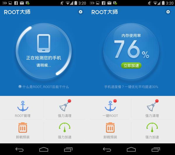 Android Root 不再難破天,Root 大師讓你超簡單「一鍵 Root」手機!
