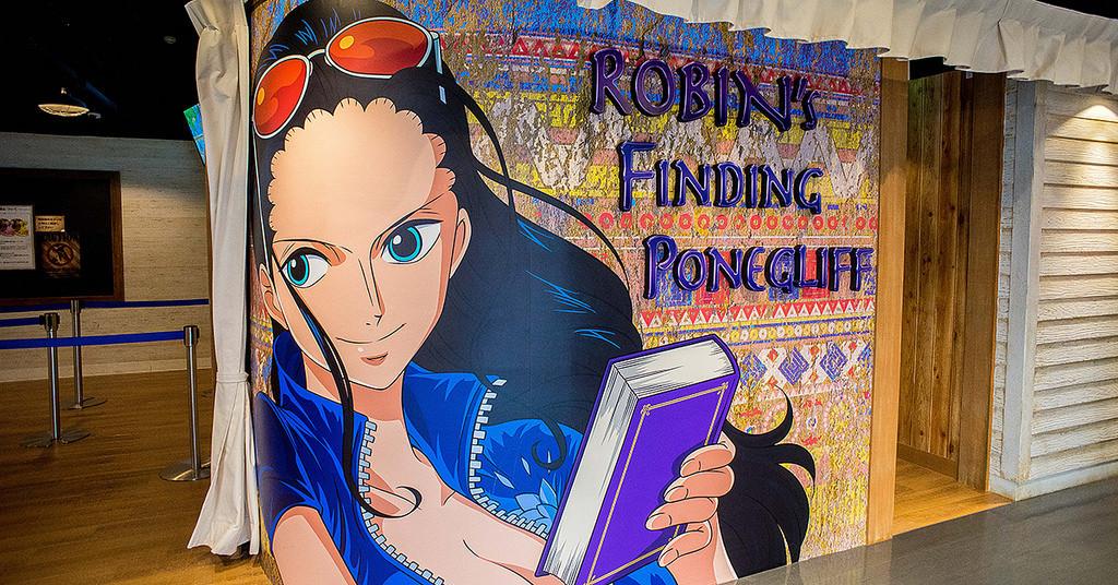 是[面白日本] 羅賓姊姊出試題,你的懸賞金額居然是用古代文字來決定!這篇文章的首圖