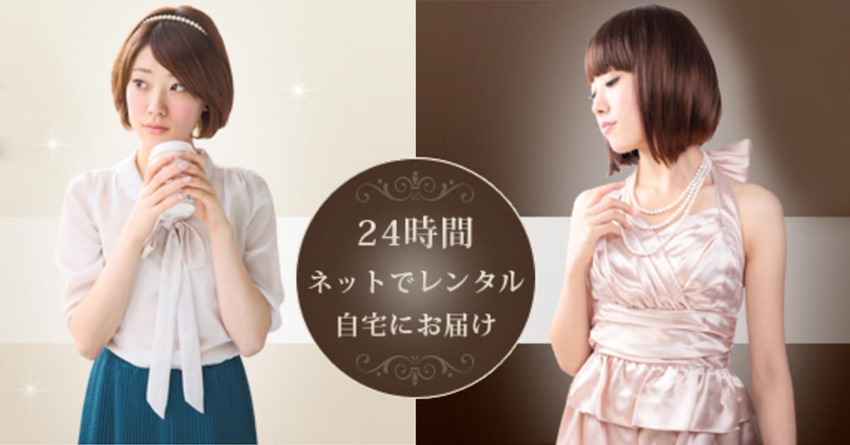是[面白日本] 為什麼日本女人總是在正式場合光彩照人?這篇文章的首圖