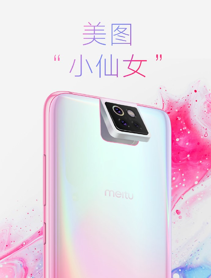 Feature phone, Smartphone, Mobile Phone Accessories, Product design, Text messaging, Product, Font, Design, Pink M, Mobile Phones, feature phone, Mobile phone, Gadget, Pink, Product, Communication Device, Portable communications device, Electronic device, Feature phone, Technology, Smartphone,功能手機,智能手機,手機配件,產品設計,產品,小工具,手機,電子設備,粉色,通訊設備,技術,粉紅色米,設計,字體,手機,便攜式通訊設備,短信