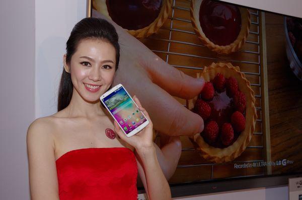是LG G Pro 2 正式在台發表,主打 Knock Code 敲擊密碼這篇文章的首圖