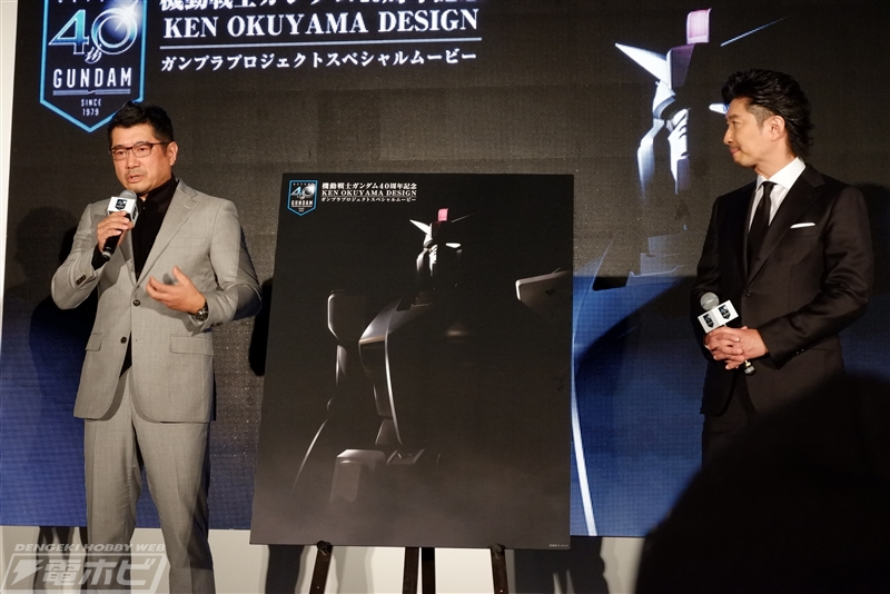 Ken Okuyama, Mobile Suit Gundam UC, Public Relations, Collaboration, Product, Tuxedo M., Gundam model, Technology, Range of motion, gentleman, Suit, Formal wear, White-collar worker, Event, Gentleman, Tuxedo, Performance, Businessperson