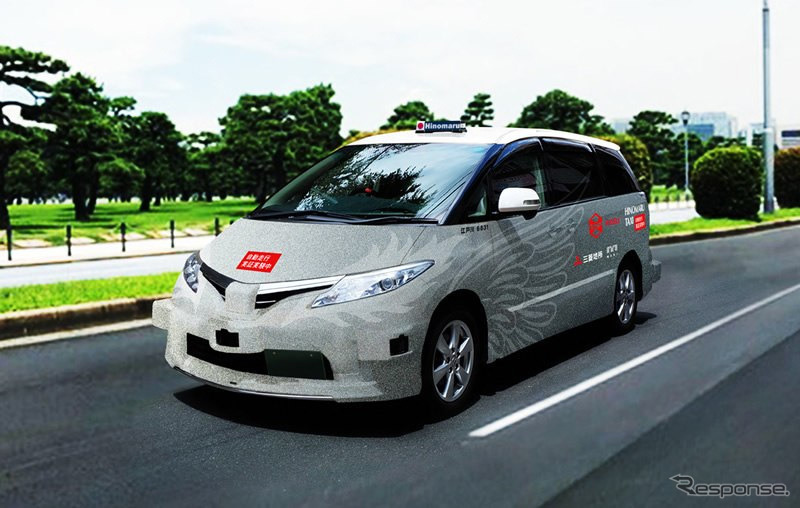 Minivan, Car, City car, Taxi, ZMP INC., Autonomous car, Motor vehicle, 日の丸自動車グループ, Technology, , minivan, motor vehicle, car, vehicle, transport, mode of transport, minivan, automotive design, toyota, technology, building