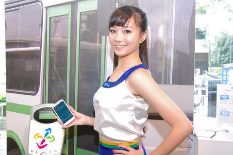 是中華電信宣佈投入 NFC 前導計畫,為建構 NFC 生活應用鋪路這篇文章的首圖