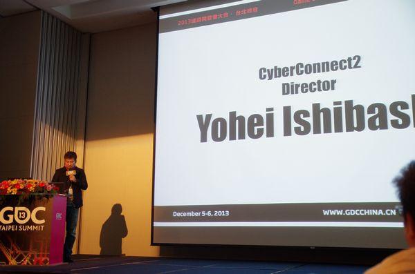是GDC Taipei 2013 : CyberConnect2 強調動漫延伸遊戲作品亦須提供宛若動畫般的流暢視覺這篇文章的首圖