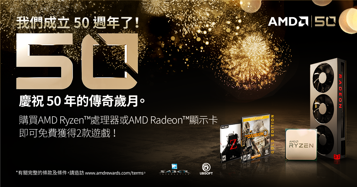Advanced Micro Devices, Graphics Cards & Video Adapters, , Central processing unit, Computer, Sapphire Technology, Computer hardware, Radeon, AMD Radeon RX 570, Personal computer, Advanced Micro Devices, Font, Graphic design, Brand, Logo, Fireworks, Graphics, Website, Recreation, Advertising