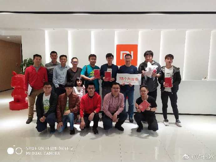 Redmi, , Product, Xiaomi, , Redmi Note 7, Shenzhen, Marketing, Unbox PH, , social group, Social group, Team, Youth, Community, Event