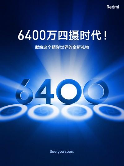 紅米預告新手機將搭載四主鏡頭設計、且 64MP 畫素相機一張照片達 20MB