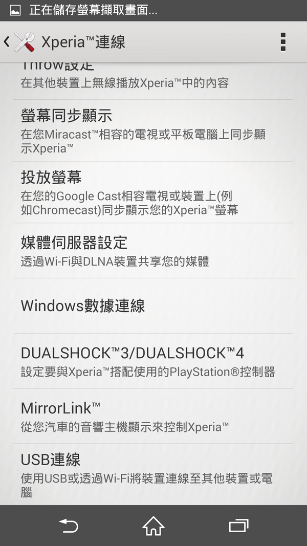 screenshot_2014-09-15-18-26-10.png?itok=TX1xX9Yh