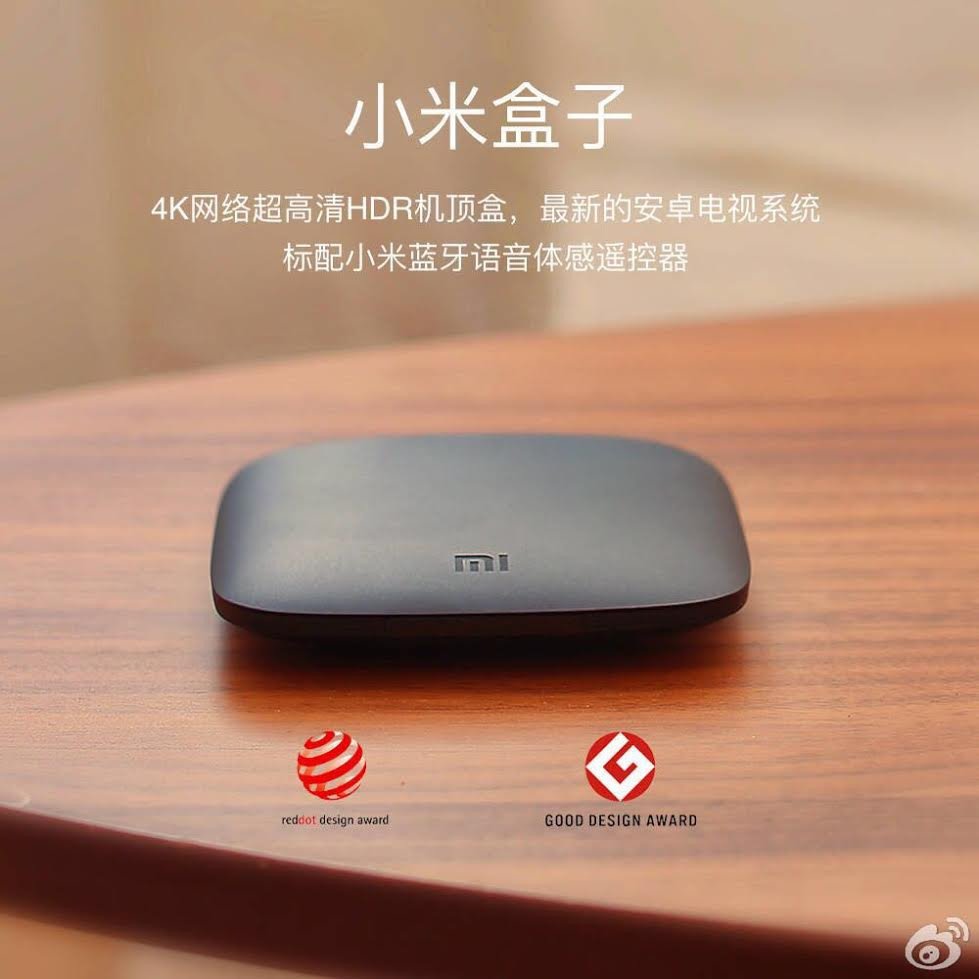 是Google I/O 2016:小米跨出世界的一大步,宣布推出基於 Android TV 的小米盒子這篇文章的首圖