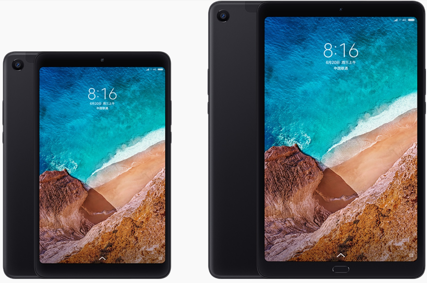 Xiaomi Mi Pad, Xiaomi, , Xiaomi Mi4, Xiaomi Mi 1, Qualcomm Snapdragon, Xiaomi Mi Pad 3, MIUI 9, Touchscreen, Wi-Fi, xiaomi mi pad 4, gadget, technology, electronic device, mobile phone, display device, tablet computer, screen, multimedia, smartphone, portable communications device