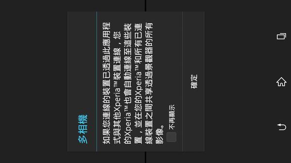screenshot_2014-09-15-18-26-44.png?itok=GHffw1lP
