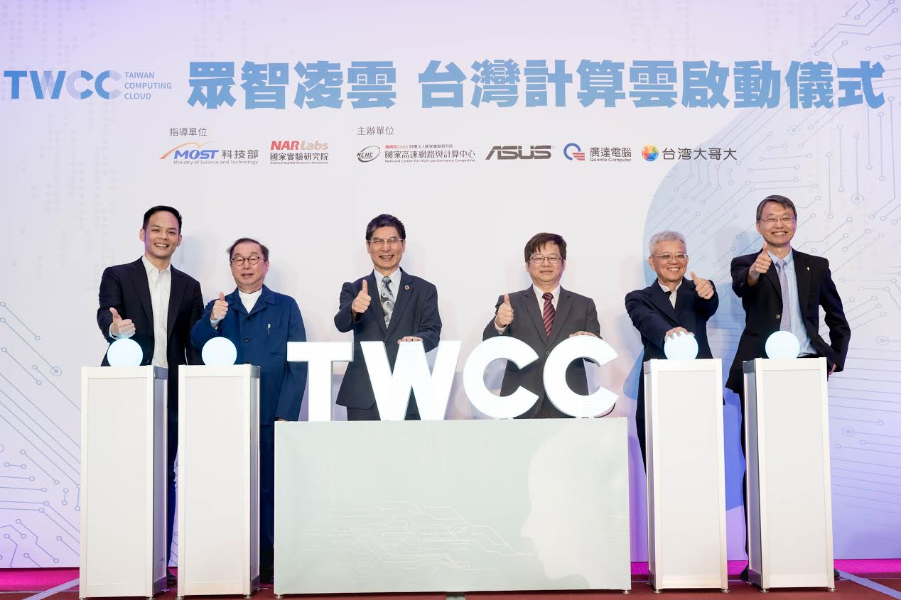 Public Relations, News conference, Presentation, Management, Business, Business development, Television, Energy, News, Yodex regular topical antiseptic ointment, yodex, Product, Event, Businessperson, White-collar worker, Company, Business, News conference, Team, Tourism, Stage equipment,產品,旅遊,事件,新聞,公共關係,業務,演示,展示,舞台設備,電視,白領,商人,團隊,公司,業務發展,能源,管理,新聞發布會,yodex定期外用殺菌軟膏,yodex